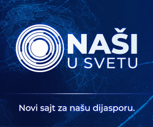 banner-nasi-u-svetu-tamno-plavi 300 x 250
